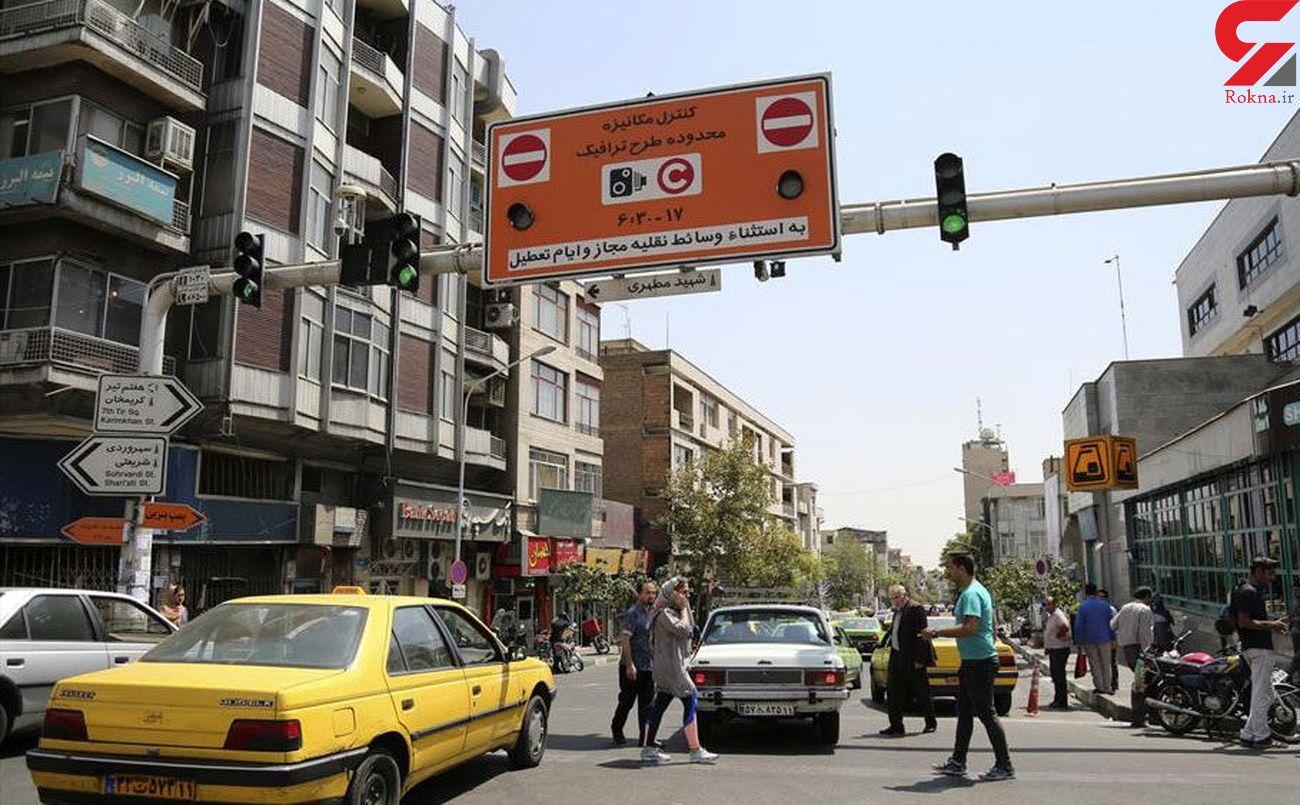 اگر طرح ترافیک لغو شود، تهران آلوده تر می شود