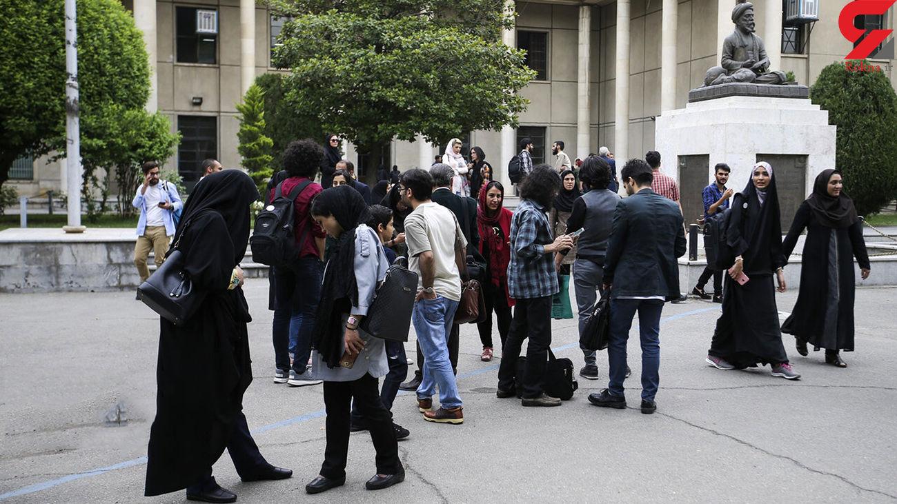 نحوه حضور دانشجویان جدیدالورود در دانشگاهها اعلام شد