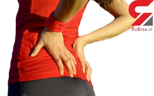 تسکین درد سیاتیک با درمان های خانگی