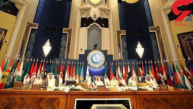 نتیجه تصویری برای نشست فوق العاده اتحادیه عرب درباره ایران