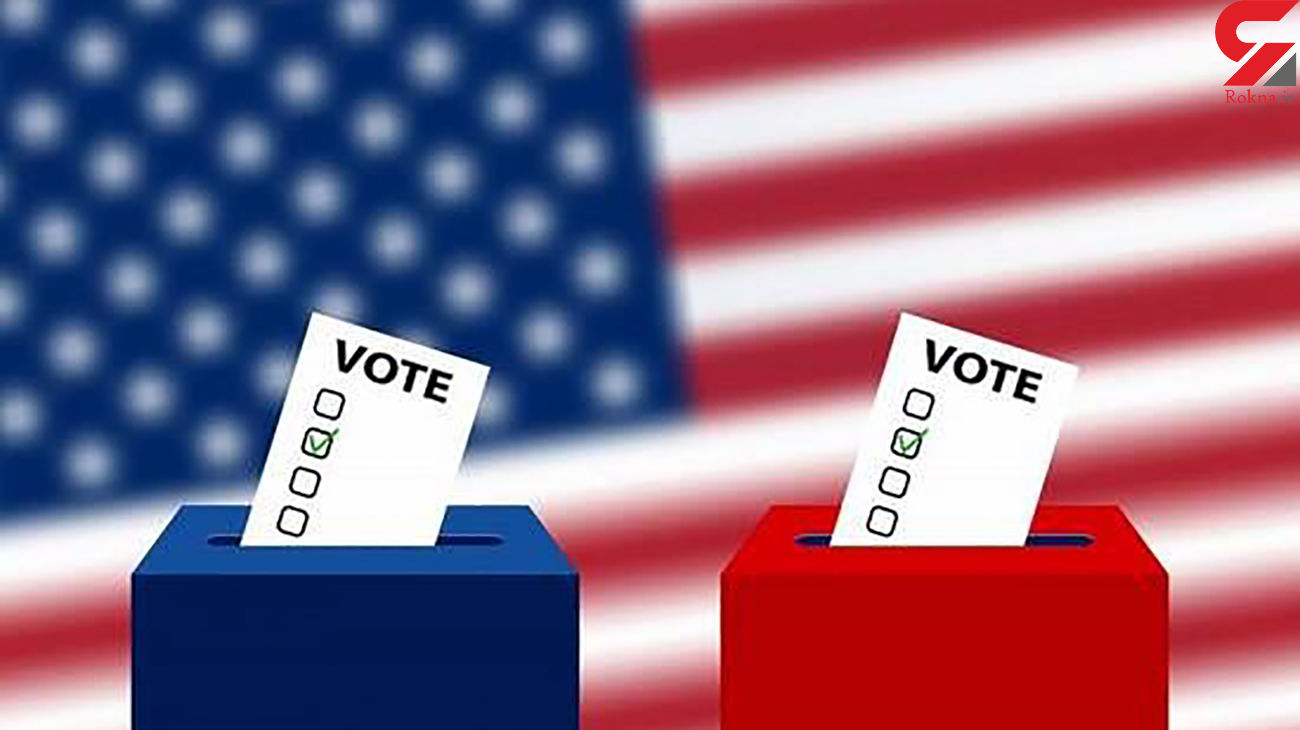 سیر تا پیاز انتخابات ریاست جمهوری آمریکا / گزارشات ویژه در رکنا