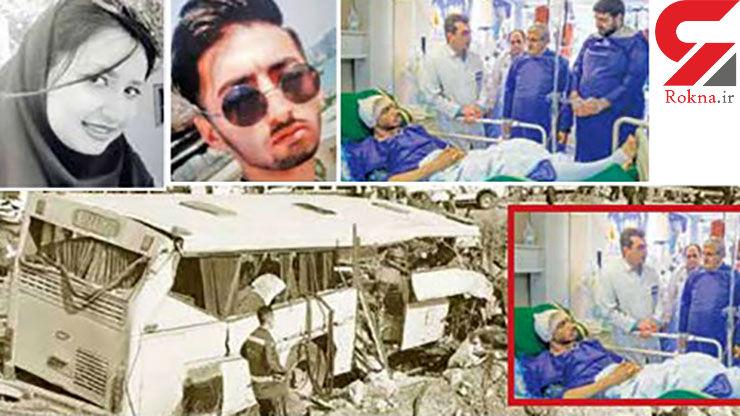 مهشید 15 ساعت بعد از حادثه اتوبوس مرگ دانشگاه آزاد زنده شد ! / پدرش جسد او را در پزشکی قانونی شناسایی کرده بود + عکس