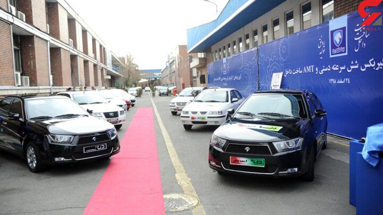 انتقاد نماینده سابق مجلس از دپوی خودرو در پارکینگ ها