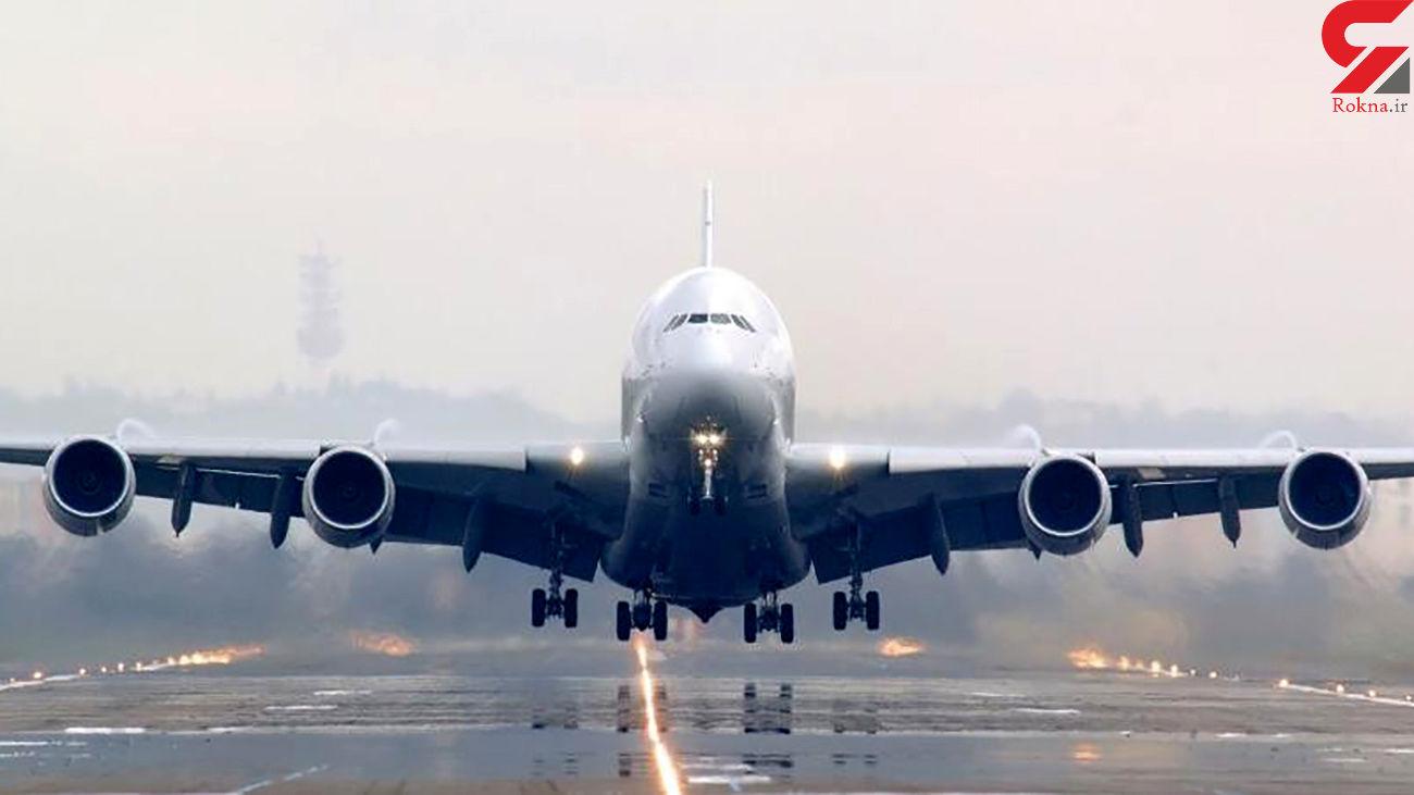 درخواست کمک ایران ایر از دولت برای پرداخت قسط هواپیماهای برجامی