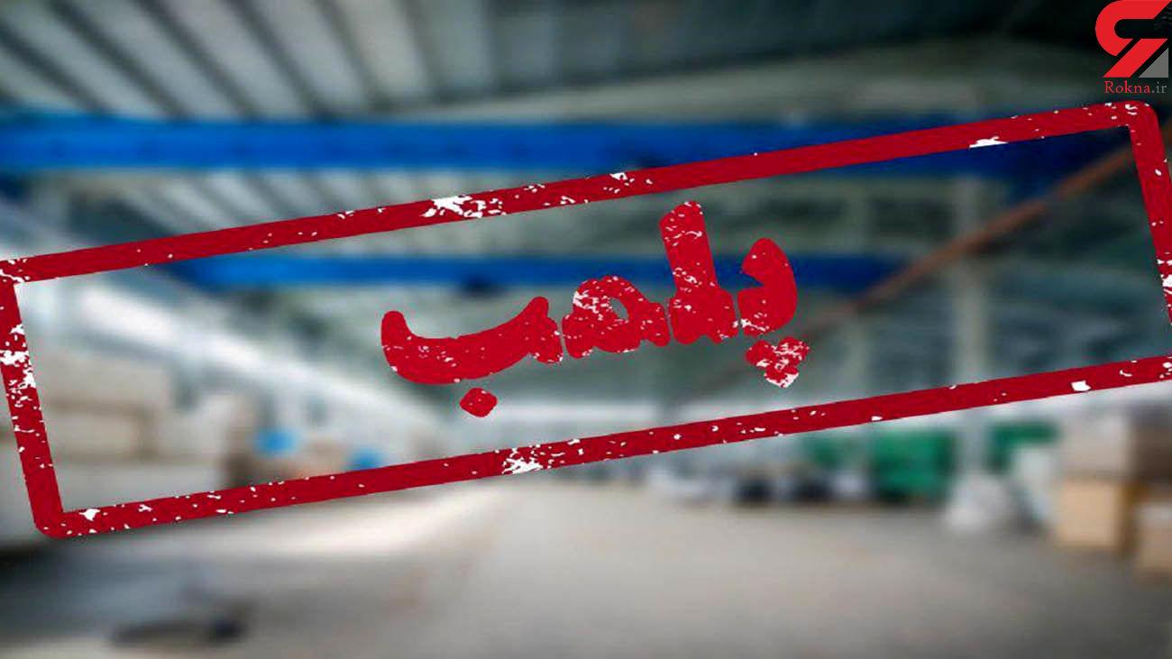پلمب 28 باشگاه ورزشی خرمآباد