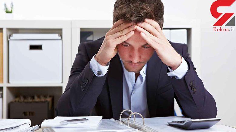 استرس شغلی عامل اصلی این 3 بیماری هولناک