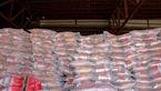 کشف 24 تن برنج احتکار شده در چهارمحال و بختیاری
