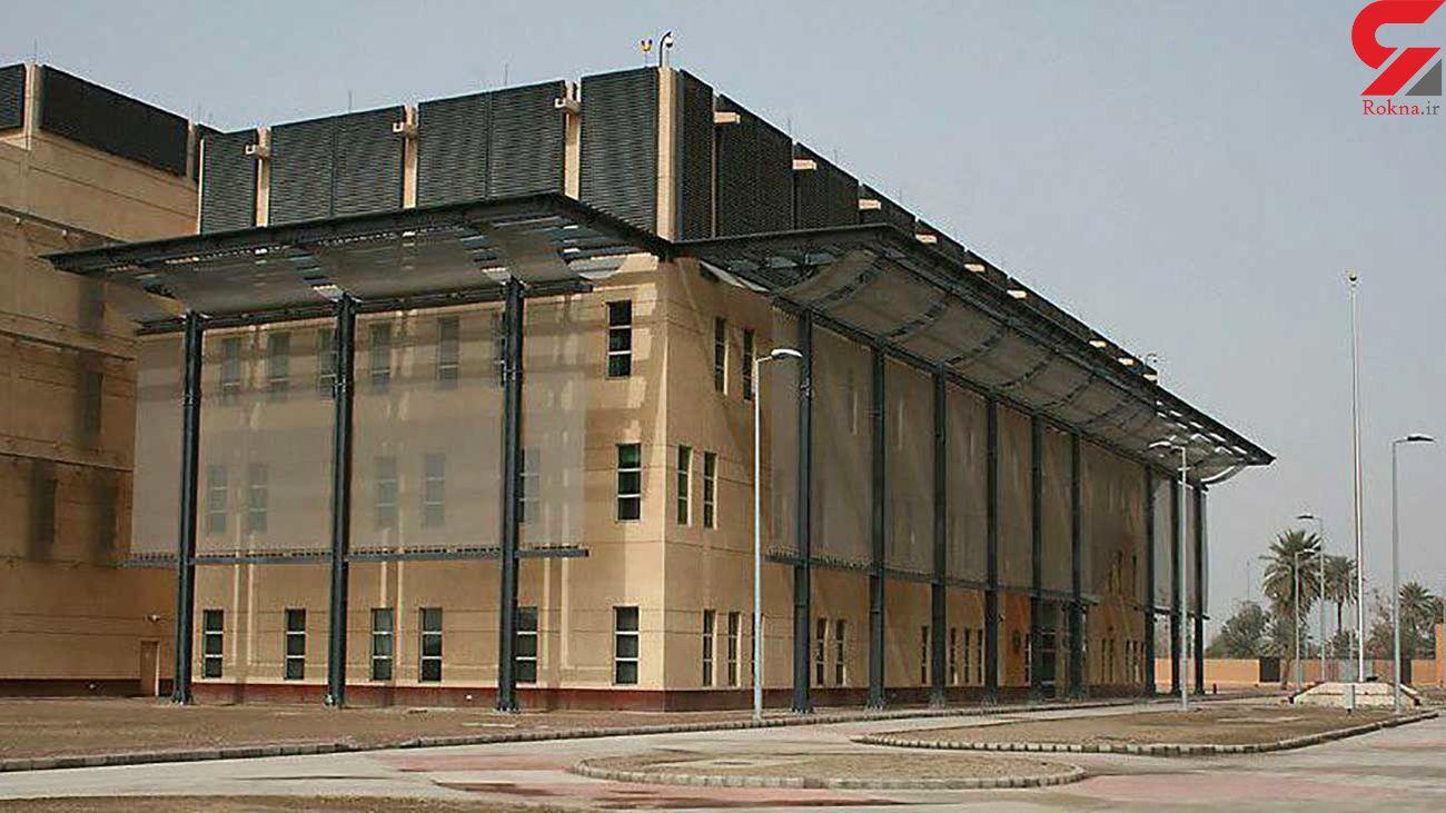 به صدا در آمدن آژیر خطر در سفارت آمریکا در بغداد