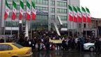 بیماران «ام پی اس» مقابل وزارت بهداشت تجمع کردند +عکس