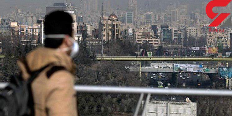ورود مجمع تهران به آلودگی هوای پایتخت/ احتمال تعطیلی دانشگاه ها و ادارات