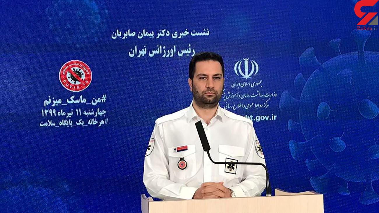 اورژانس تهران  30درصد کسری بودجه دارد  / کمبود تجهیزات اورژانس  بخاطر نبود بودجه