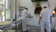 نان در یزد گران میشود