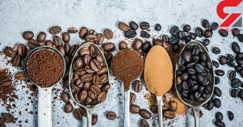 قهوه با کیفیت چه نشانه هایی  دارد؟