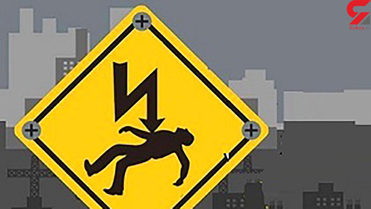 برق گرفتگی و مرگ برقکار رشتی در حین کار + عکس