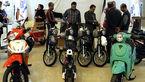 شهردار تهران طرح موتورسیکلت های برقی را برای خیابان های تهران اجرا می کند