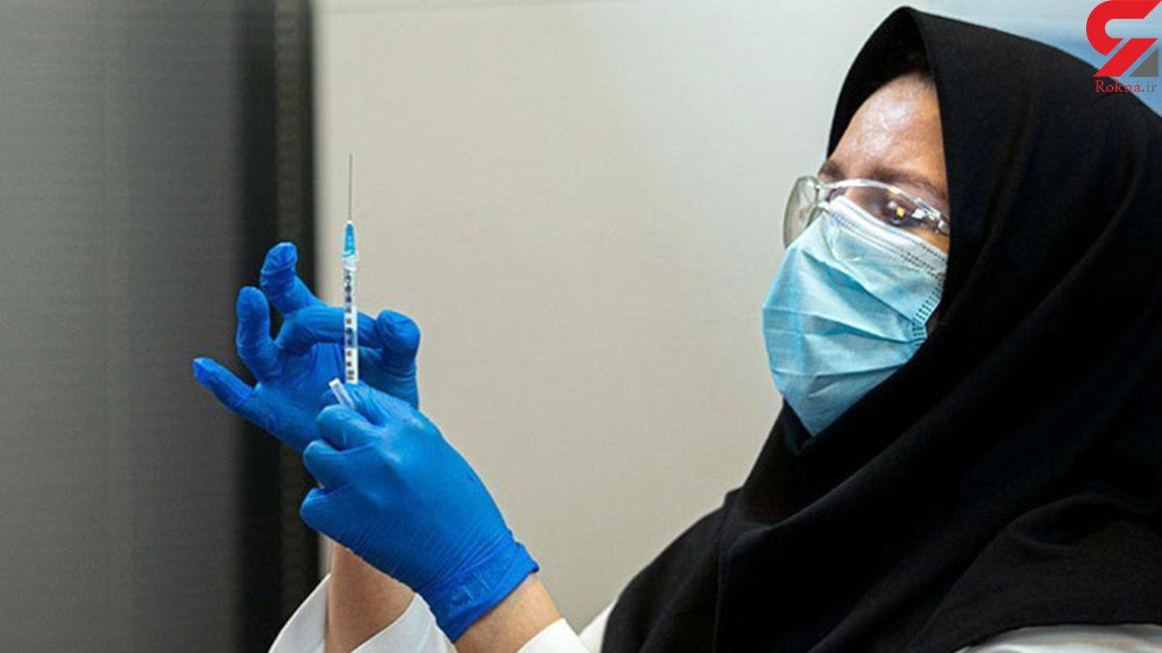 چند دُز واکسن کرونا در استان یزد تزریق شده است؟