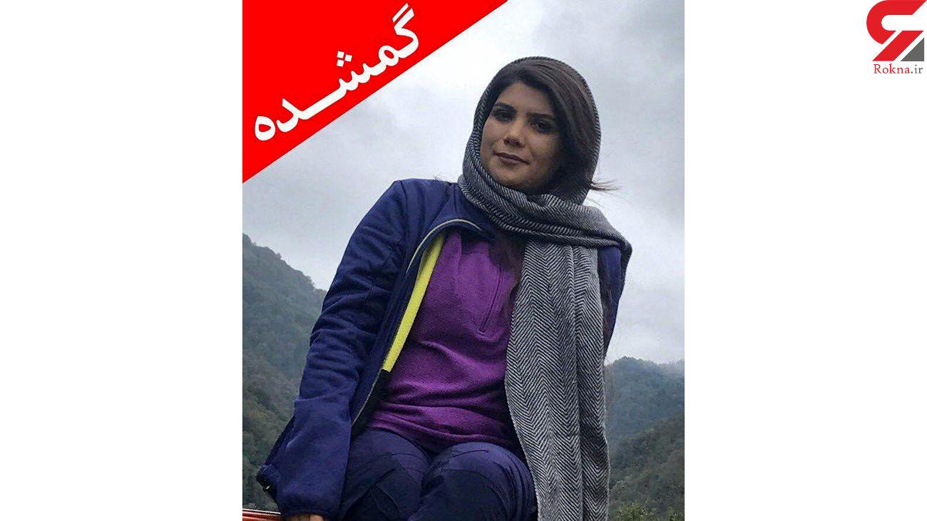 سها رضانژاد کوهنورد گمشده کجاست ؟ / سرنوشت سها چه می شود + عکس و فیلم