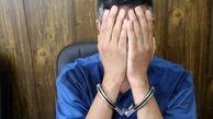 سارق 30 منزل در یزد دستگیر شد