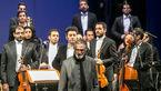 ارکستر ملی ایران با هنرمندی وحید تاج و فریدون شهبازیان