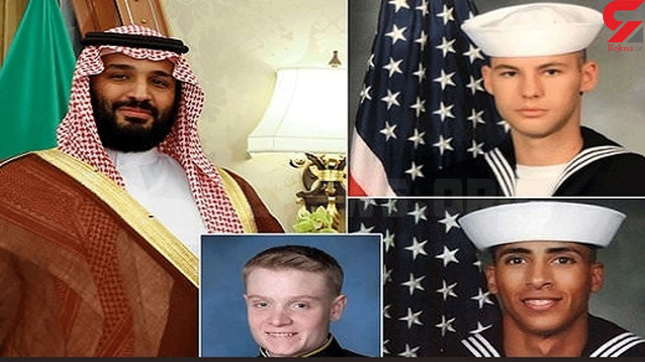 Riyadh Complicit in 2019 Shooting Spree at US Naval Base: Victims' Families