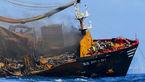 عکس تلخ از غرق شدن کشتی باری