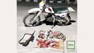 عاملین شکار قوچ وحشی در اردستان دستگیر شدند