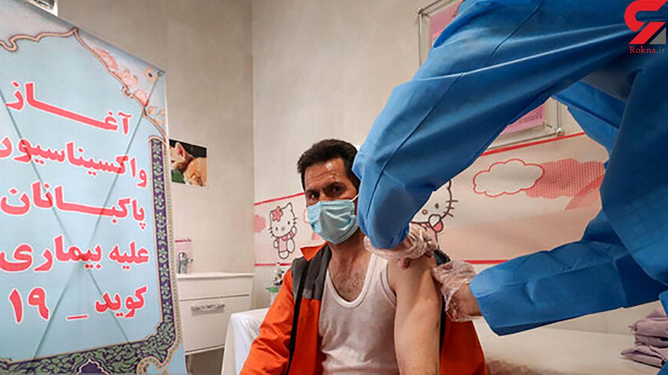 اسامی دریافت کنندگان واکسن کرونا در شهرداری تهران اعلام شد + جزئیات