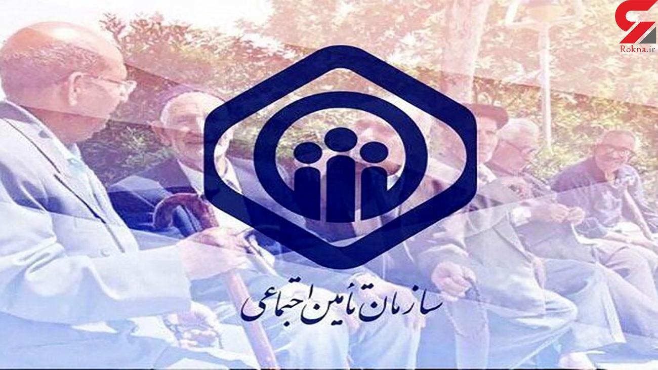 تأمین اجتماعی: احکام و حقوق 1400 بازنشستگان اصلاح می شود