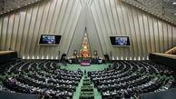خبر خوش مجلس برای کارگران بازنشسته