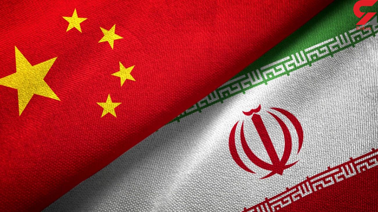 سند ۲۵ ساله ایران و چین / فروش جزیره کیش در کدام ماده قرار دارد! / نیویورک تایمز فاش کرد