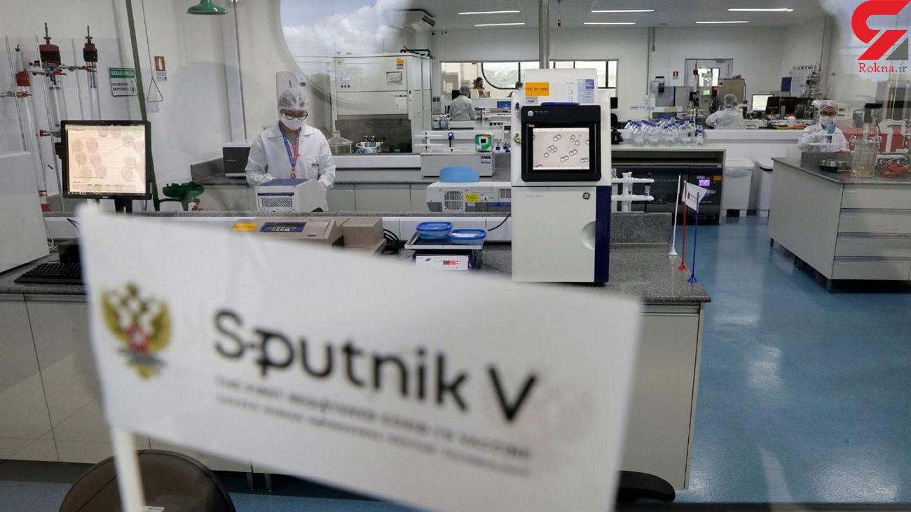 محموله چهارم واکسن کرونای روسی وارد ایران شد