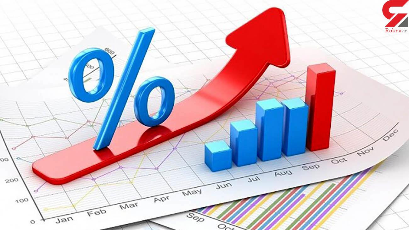 نرخ سود بانکی تغییر کرد