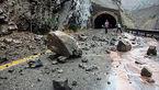ریزش سنگ در هراز / زن 41 ساله جان سالم به در برد