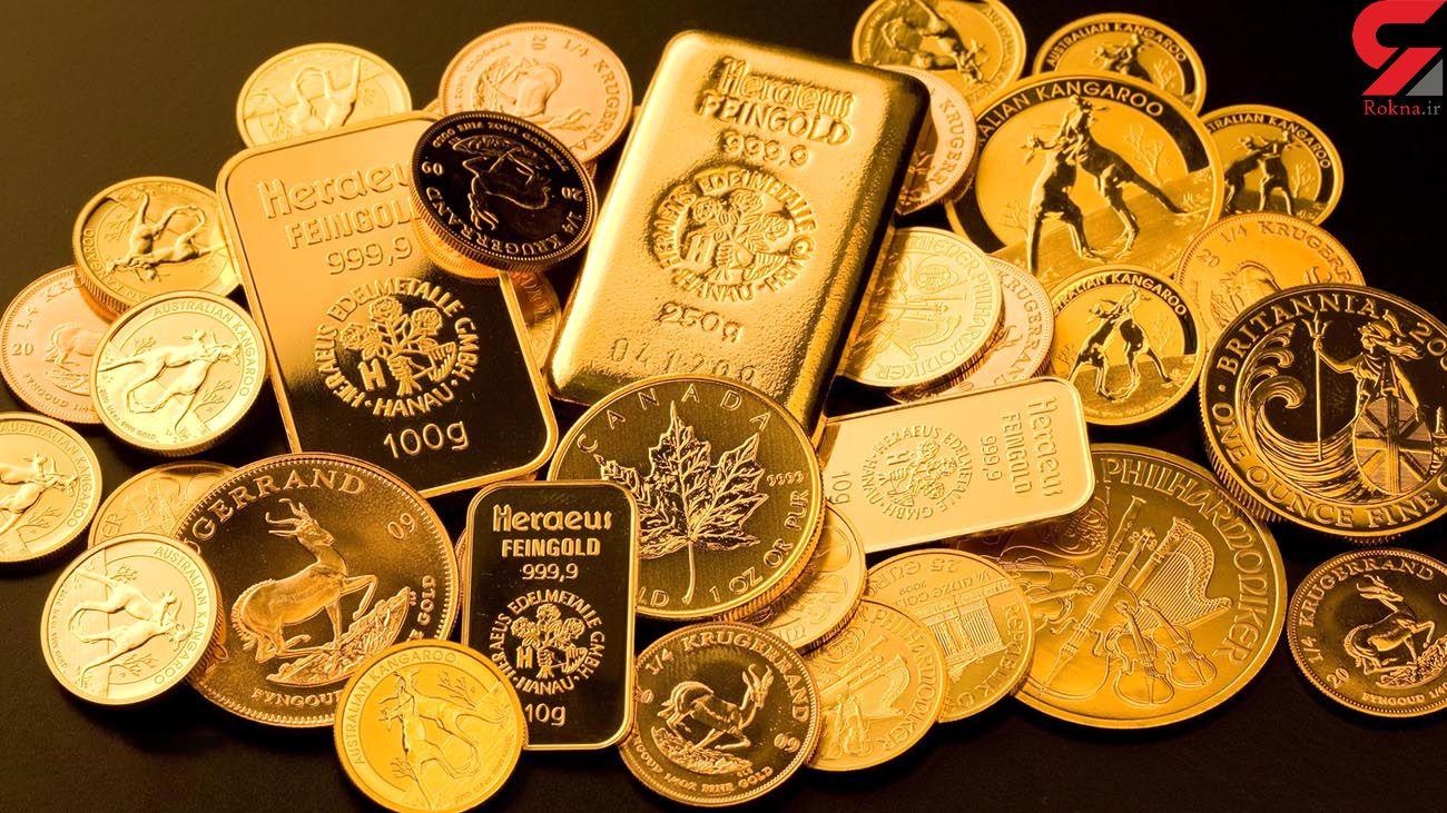 قیمت سکه و طلا امروز دوشنبه 8 دی ماه 99