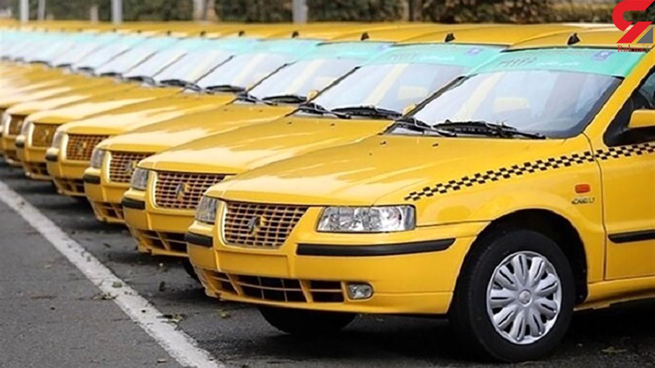 ساعت کار تاکسی های اینترنتی از امروز اول آذر ماه 99