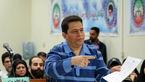 هفتمین جلسه رسیدگی به پرونده باقری درمنی آغاز شد