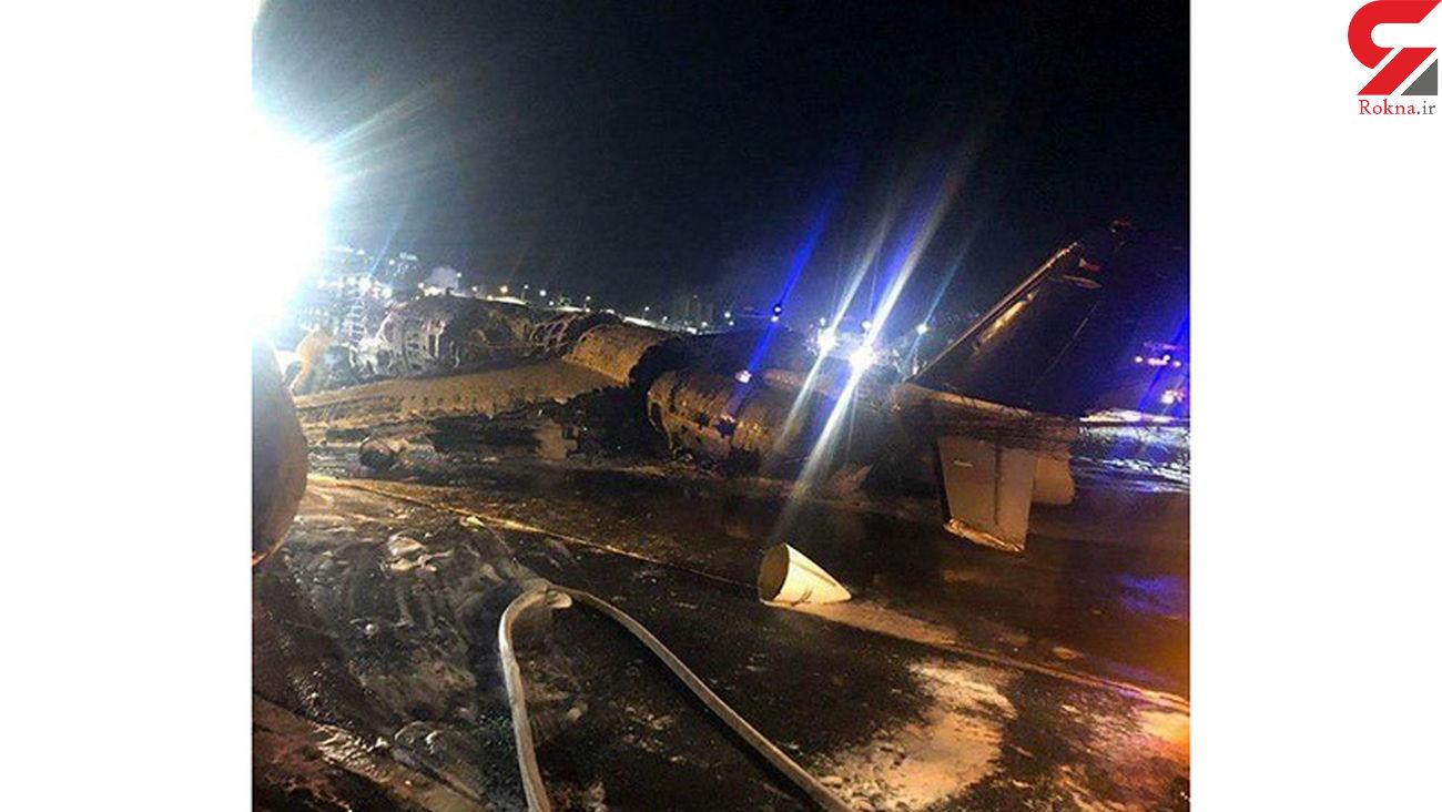 سقوط هواپیمای حامل بیمار کرونایی در فیلیپین + عکس و فیلم