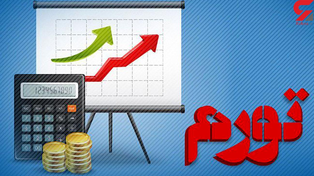 آمار عجیب از تورم خوراکی ها / موز صدرنشین افزایش قیمت هاست