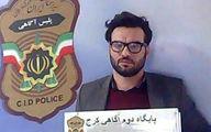 15  تهرانی و کرجی در دام مرد خوشتیپ افتادند + عکس بدون پوشش