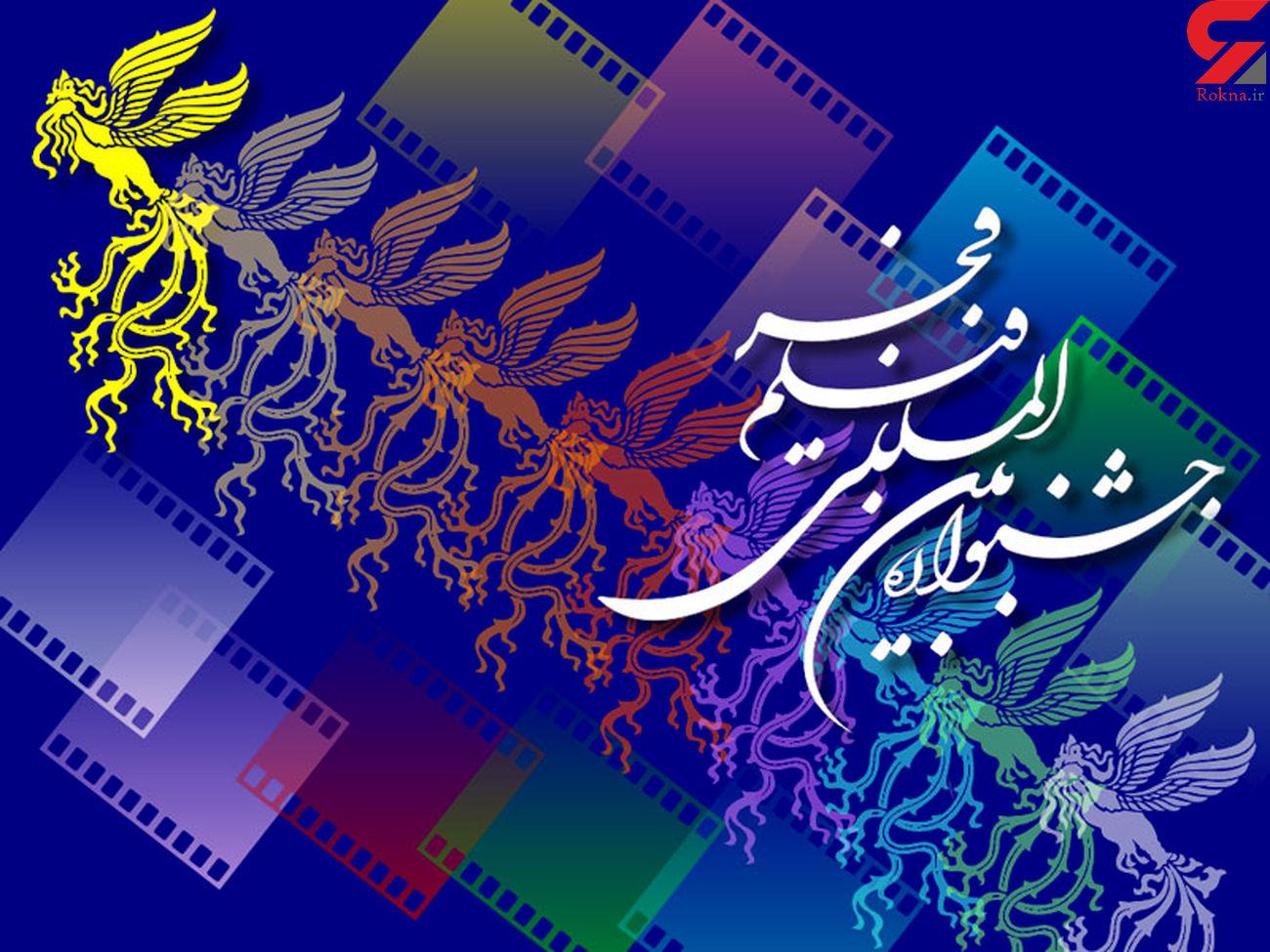 نامزدهای بهترین بازیگر نقش اول زن و مرد جشنواره فیلم فجر 99 اعلام شد+ عکس