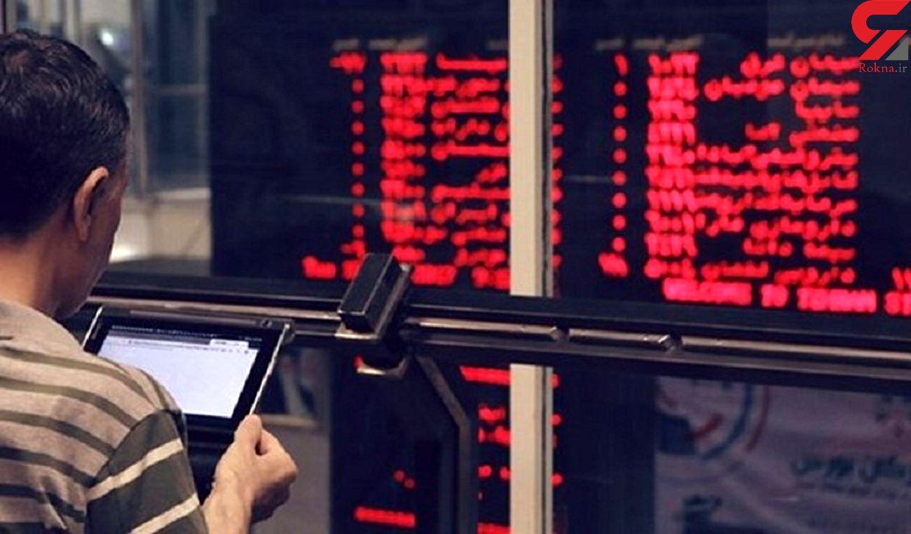 پیش بینی بازار بورس در هفته آینده / گشایش اقتصادی در راه است؟