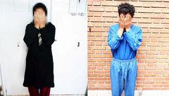 عکس زن تهرانی که دسیسه قتل خواهرش را چید! / آدمکش 3 میلیون گرفت +جزییات