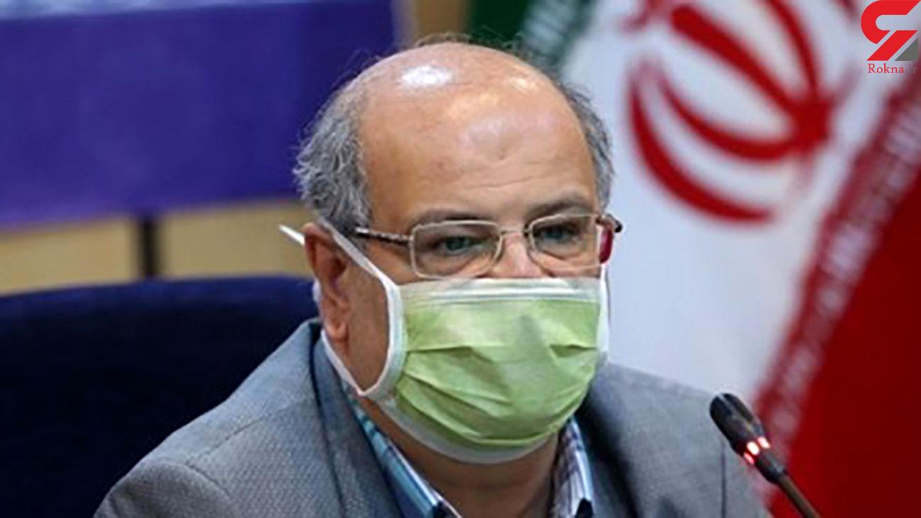 کاهش  مبتلایان به کرونا در شهر تهران + فیلم