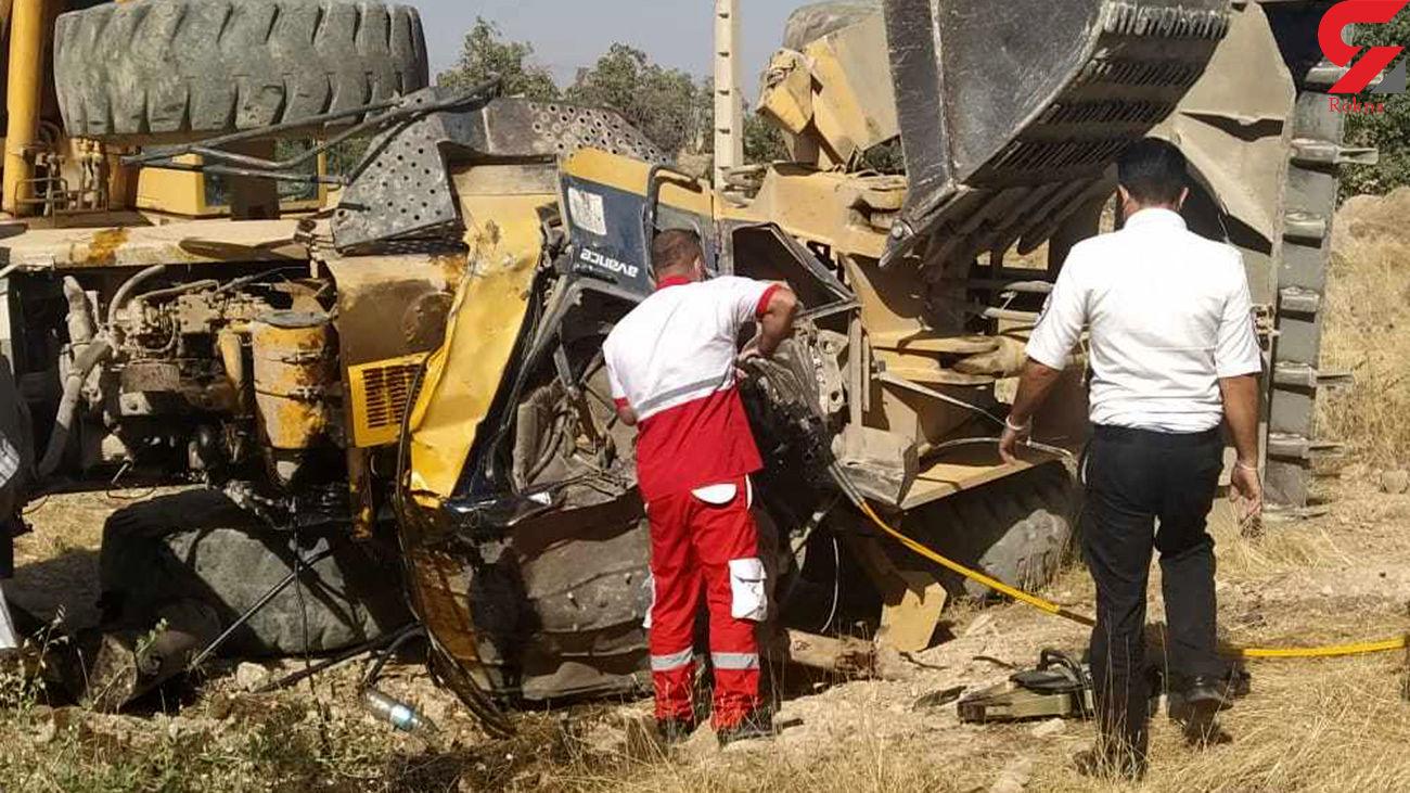 سقوط مرگبار یک دستگاه لودر در منطقه شلال دان باشت
