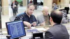 عمده سپردههای مردم ایران در کدام بانکها است؟