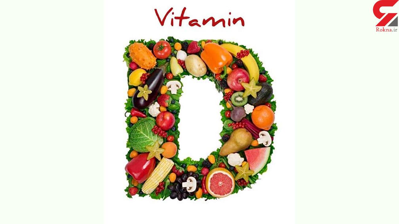 بهترین زمان مصرف قرص ویتامین D