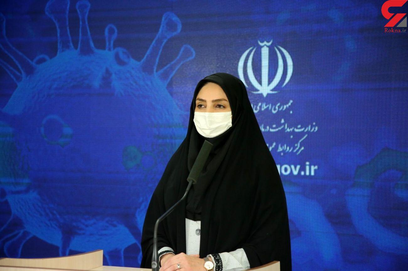 147 مبتلا به کرونا در 24 ساعت گذشته در ایران جانباختند / شناسایی دو هزار و ۱۳۳ بیمار جدید