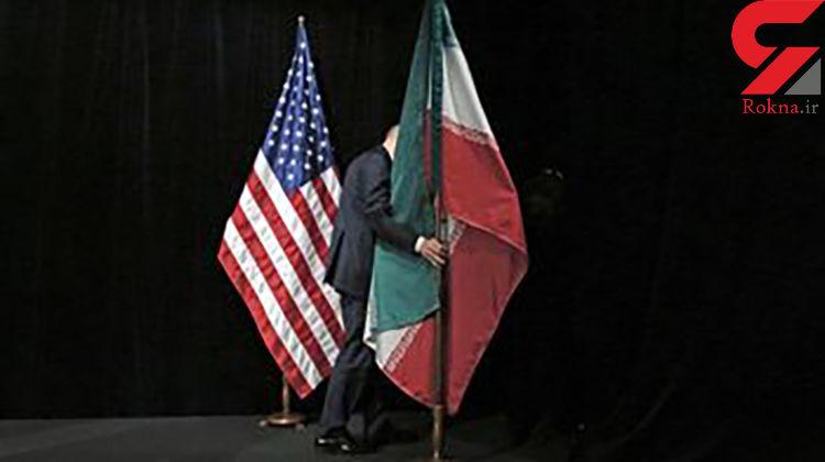 دشمنی آمریکا و ایران از چه زمانی آغاز شد؟ + فیلم