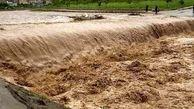 هشدار درباره سیلابی شدن رودخانهها
