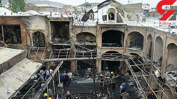تکرار تجربه آتشسوزی پلاسکو در بزرگترین بازار سرپوشیده دنیا+ تصاویر بازار تبریز